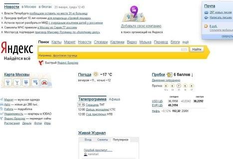 http://www.digit.ru/images/39843/75/398437549.jpg