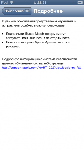 http://s.4pda.ru/wp-content/uploads/2013/01/img_0198-270x480.png