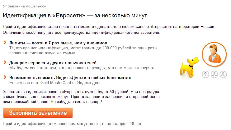 Blog by admin: http://habrastorage.org/storage2/049/e2b/646/049e2b64648eaa20b6cfcf98d03eac7c.png