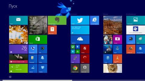 Интересное из сети: http://s.4pda.to/wp-content/uploads/2013/06/windows-8-1-480x270.png