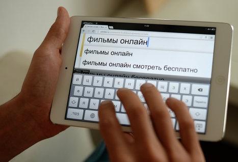 Интересное из сети: © РИА Новости. Александр Кряжев