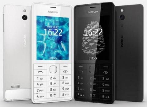 Мобильные новости из сети: Nokia 515 - классика всегда в моде