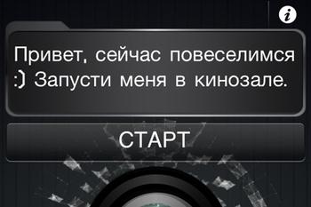Интересности о видео в сети: http://soft.mail.ru/pressrl_page.php?id=53308