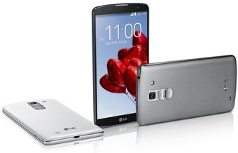 Мобильные новости из сети: http://mobiltelefon.ru/i/other/february14/13/lg_g_pro2_03_resize.jpg