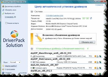 Интересное из сети: http://drp.su/img/screenshot.png