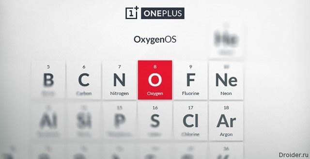 OnePlus Weather показывает облик OxygenOS